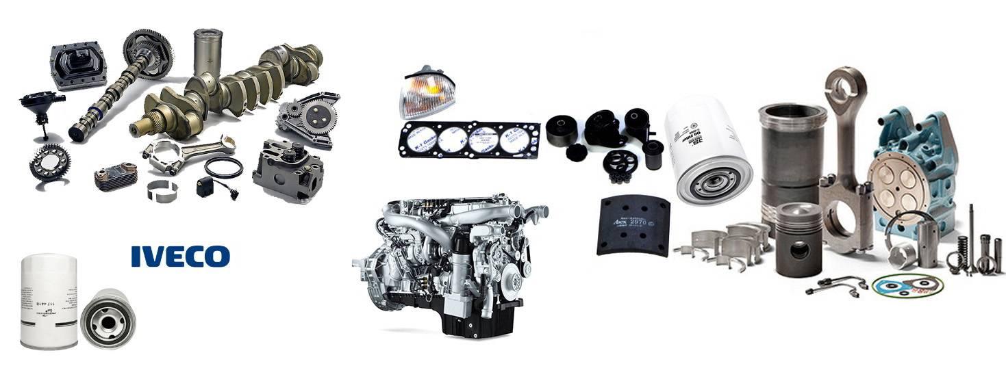 Запчасти для дизельных двигателей IVECO
